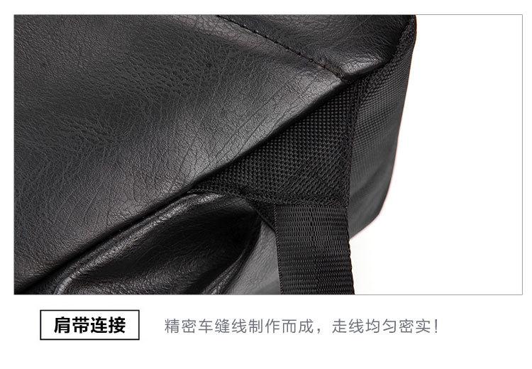 訂做韓系雙肩後背包