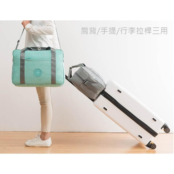 客製化大容量隨行兩用手提袋
