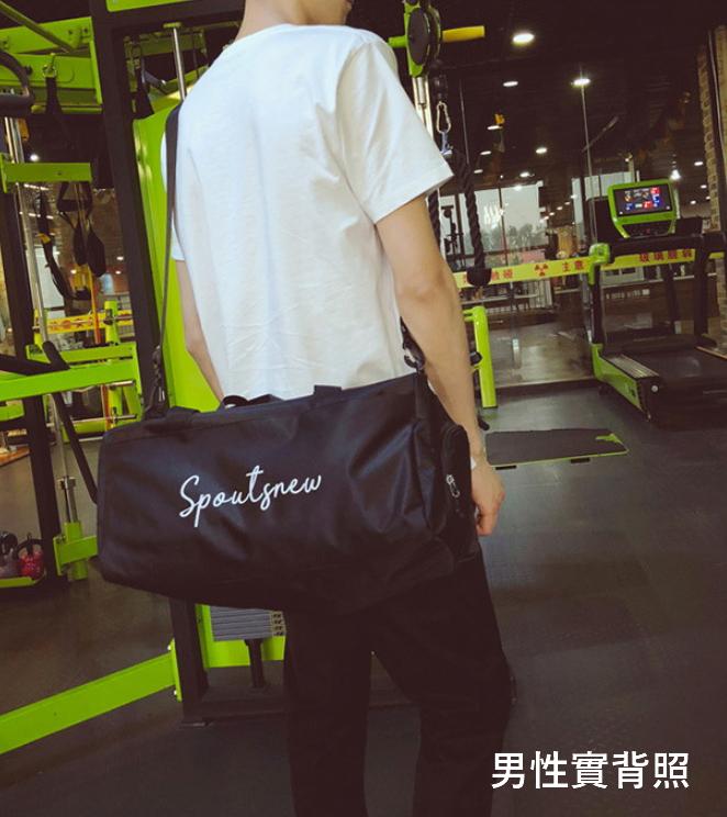訂製日系運動獨立鞋袋健身包