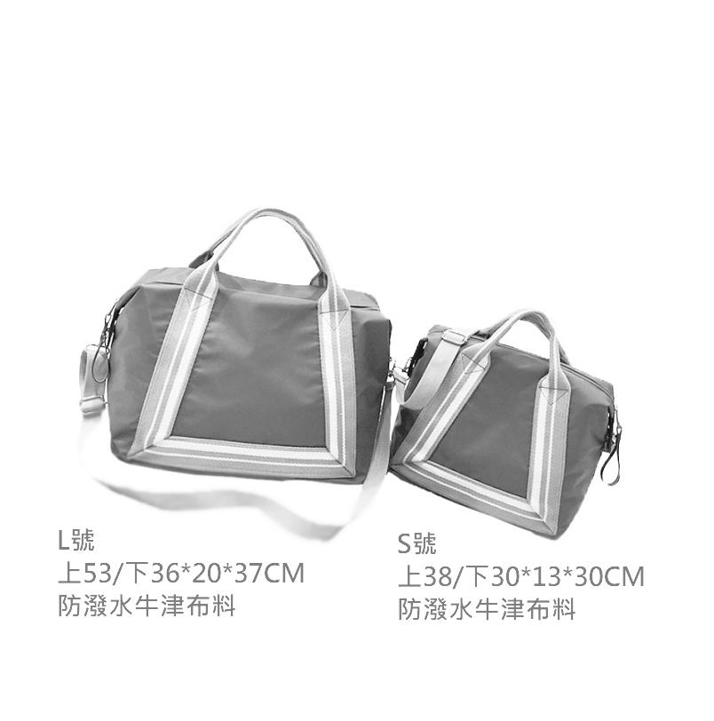 客製化都會隨行兩用手提袋